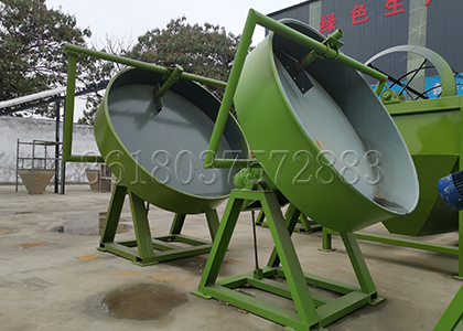 Small Size Pan Organic Fertilizer Granulating Machine